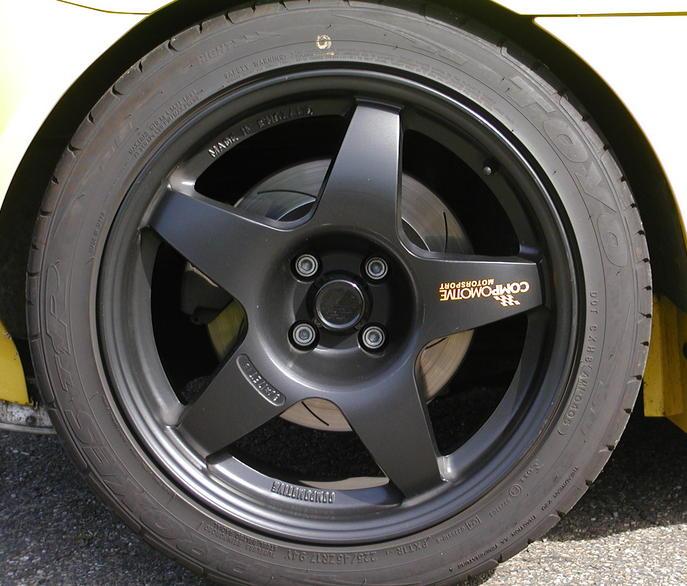 File:Rear comp small.jpg